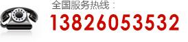 13826053532